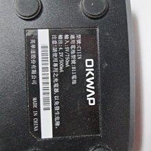 OKWAP英華達B111N鋰電池 +鋰電池充電器