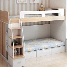 系統櫃多功能雙層床適合兒童房上下床