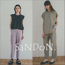山東:CLANE J/W COCCON TUCK PANTS/繭形款式立體設計西裝褲 SLY 210710