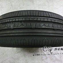 【超前輪業】 NITTO 日東 NT830 265/30-19 日本製 寧靜 舒適 特價 7200 PSS S001