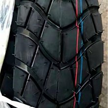 『台灣現貨』電摩 130/70-12 真空胎8層(菠蘿紋)可配12吋 2.75吋鋁圈 X戰警 戰狼 極客 電動車 改裝