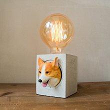曙MUSE|可愛柯基造型水泥質感燈泡桌燈小夜燈