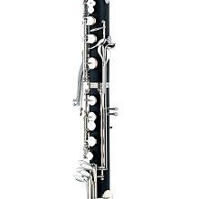 《宸緯樂器》全新原廠 YAMAHA  Bb調低音單簧管 YCL-221 II  來電享優惠