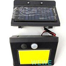 分離式 太陽能 48 cob led 感應燈 含18650鋰電池可更換充電器、防雨淋紅外線人體非微波雷達座T6L2手電筒