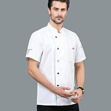 精品小屋#高檔廚師工作服短袖酒店專用餐廳廚房男女夏季透氣棉白色套裝定制