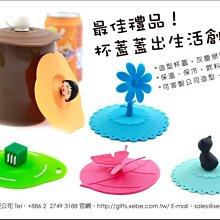 公雞造型客製化贈品 - 創意杯蓋 造型杯蓋 客製化禮贈品 創意禮物