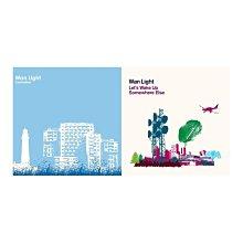 現貨 專輯 套售 全新未拆 Wan Light 微光樂團 Carmaline 喀麥線 夢醒時分CD 瑞典電子聲效迷幻吉他