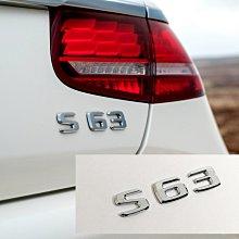 【JR 佳睿精品】17-up Benz 賓士 S W222 S63 鍍鉻 字體 字標 字貼 後廂字體 高度 23mm平面