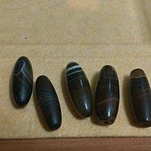 限時特賣:西藏 老纏絲瑪瑙 讓藏 天珠 線珠 黑白珠可參考