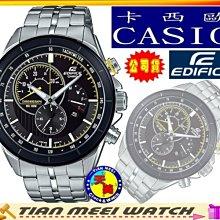【最新款】【天美鐘錶店家直營】【台灣CASIO原廠公司貨有保固】EDIFICE 三眼計時錶款 EFR-561DB-1A