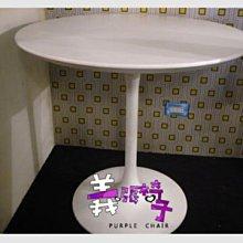 【 一張椅子 】喇叭腳 鬱金香餐桌