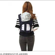 歐美Baby Carriers 透氣嬰兒純棉雙肩背帶/背巾 三合一背巾 另有腰凳背帶
