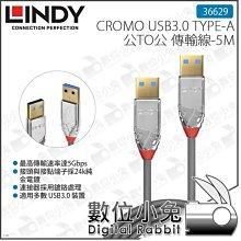 數位小兔【LINDY 林帝 CROMO USB3.0 TYPE-A 公TO公 傳輸線 5M 36629】USB3.0 5