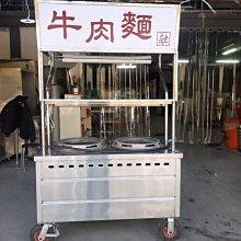 達慶餐飲設備 八里展示倉庫 二手商品 兩口車台