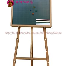 ☆羊咩咩的店☆『45*60公分餐飲木框磁性黑板+木製腳架(大)』套餐 (另有白板、玻璃白板)