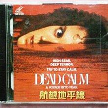 ※QQ影音堂※二手正版VCD~航越地平線~妮可基嫚(直購價)