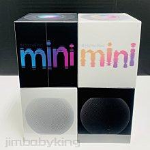 現貨 全新未拆 Apple HomePod mini 智慧揚聲器 藍牙喇叭 音響 太空灰 白色 台灣公司貨 高雄可面交