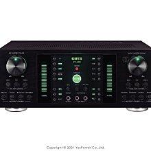 *來電最低價*GT-600 GUTS 數位迴音/殘響效果擴大機 支援BT藍芽/可調整高低音/4組影音訊號輸入 悅適影音