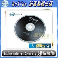 【阿福3C】 McAfee internet Security 三年授權版 防毒軟體光碟 支援Win7 8 10