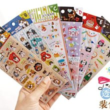 手帳貼紙 貼紙 裝飾貼紙 相片裝飾 禮品包裝 透明 ( 透明裝飾貼紙SST-36 ) 恐龍先生賣好貨
