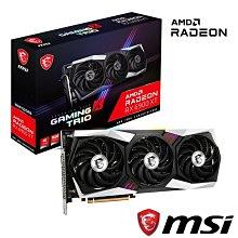 @電子街3C特賣會@全新 微星 MSI Radeon RX 6900XT GAMING X TRIO 16G顯示卡