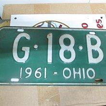 老車牌  1961-G18B