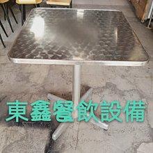 中古 二手 鋁製方桌 剩餘2張
