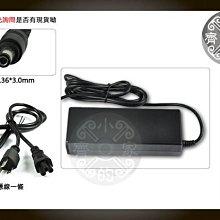 小齊的家 高品質 全新 東芝Toshiba筆電 充電器 變壓器15V 5A孔徑6.36*3.0mm