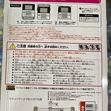 3DS HORI 矽膠套 果凍套 保護套 肌觸感 3DS-108 紅色 日本 原廠 全新品【士林遊戲頻道】