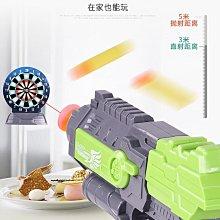 阿莎力 小型 軟彈槍 槍 安全 軟彈