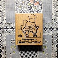 貝登堡印章~G章(GT-4468)機器人做蛋糕