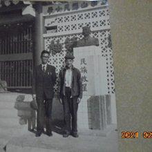 早期懷舊金高雄市柴山國小黑白照片1張*牛哥哥二手藏書