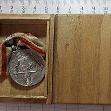 (勳章獎章)G105 紀元2600年東京市奉祝會紀念章