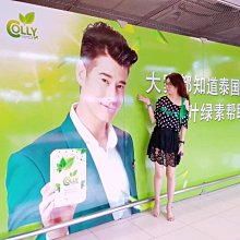 泰美姐姐~新品泰國2021採購最新鮮colly綠茶葉綠素拆外盒一份15包(可以➕姐姐LINE:kiki1509歡迎詢問)