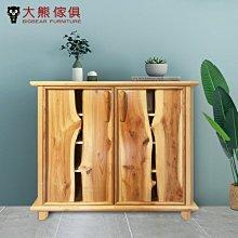 【大熊傢俱】DG  原木鞋櫃 實木鞋櫃 自然邊 設計鞋櫃 造型 鞋架 置物架 置物櫃