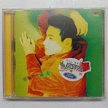 張學友 擁友 1995年 寶麗金發行-1
