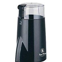 **愛洛奇**寶馬牌 電動磨咖啡豆機(白色/黑色)