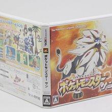 【青蘋果】3DS:精靈寶可夢 太陽 Pokemon Pocket Monster Sun 二手 遊戲片#DK226