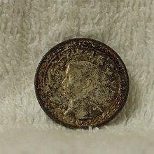 【真晶采精品】#平1 銀幣~民國三十八年38年伍角~1枚一標~未使用~老包