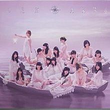 J1891 AKB48   未來軌跡 / TYPE B / 雙CD+DVD精裝版附寫真本 / 保存如新