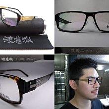 信義計劃 眼鏡 渡邊徹 渡邊二十七 光學眼鏡 日本製 膠框金屬腳 3D立體 optical eyeglasses