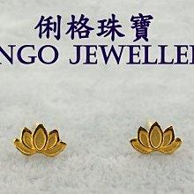 俐格珠寶批發 純金9999 黃金造型耳環 純金造型耳環  款號GE3071
