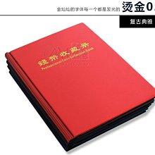 衣萊時尚-明泰200枚方形錢幣紙夾硬幣收藏冊定位冊紀念幣冊古幣收藏冊