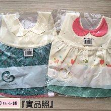 現貨*日本千趣會 純棉圍兜 防水圍兜 嬰兒圍兜 圍兜 口水巾