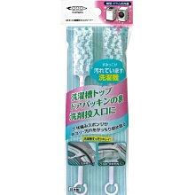[霜兔小舖]日本代購 日本製 Mameita  洗衣槽 清潔刷 2入裝