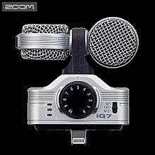 又敗家@ZOOM立體聲錄音麥克風iQ7指向音場錄音機麥克風錄音器收音麥克風Apple蘋果iPhone iPad X 11