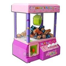 多款聯合 撈魚機 糖果機 迷你 娃娃機 抓物機 抽獎機 兒童 夾糖果機 夾物機 吊物機【塔克玩具】