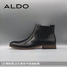 正原单ALDO男士切爾西靴大尺寸男鞋高幫鞋真皮男靴歐美風潮流皮鞋黑色39-47(尺寸比一般皮鞋偏大)