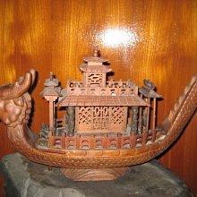 ⭐金壽藝品⭐ 木雕龍船 龍行大運  事業興隆 Dragon Boat, Wood Carving