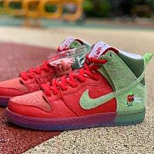Nike Dunk High SB Strawberry Cough 高幫 草莓紅 板鞋 CW7093-600 男女款